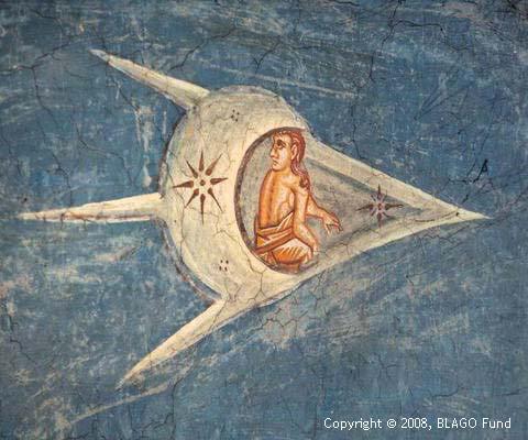 Ванземаљци , НЛО = пали анђели - Page 5 Moon_Blago_Archives_480