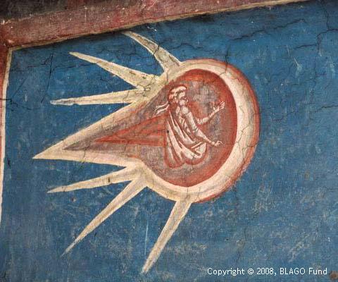 Ванземаљци , НЛО = пали анђели - Page 5 Sun_Blago_Archives_480